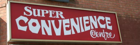 Super Convenience Centre