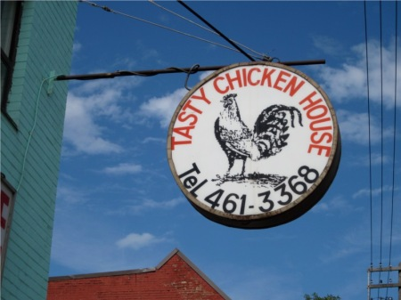Tasty Chicken House