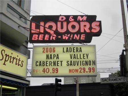 D & M Liquors Beer-Wine