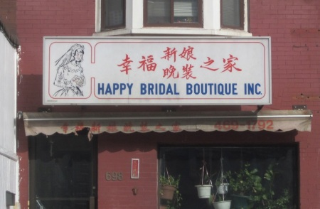 Happy Bridal Boutique Inc