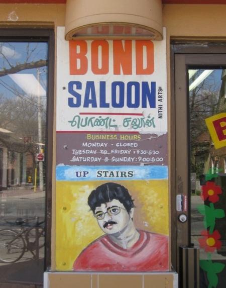 Bond Saloon