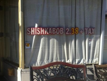 Shishkabob